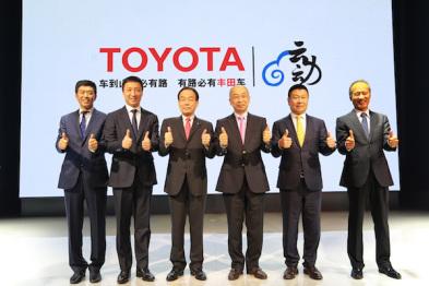 丰田发布中国新策略,25辆车亮相广州车展