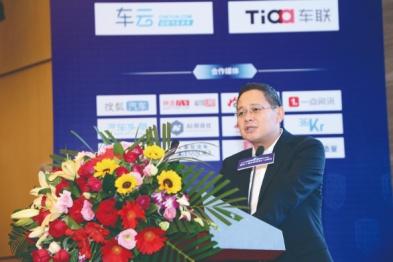 工信部安全生产司司长金鑫:汽车智能主动安全技术应为最优发展序列