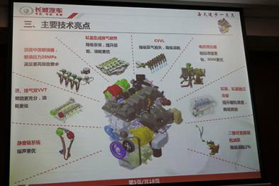 长城推新1.5T发动机,哈弗H6将率先搭载