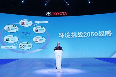 丰田未来战略:能源多样化和自动驾驶