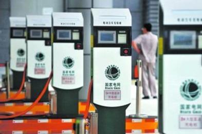 """北汽新能源副总经理张勇:将推""""充电+换电""""两种供电模式"""