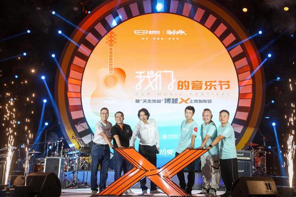 百度鸿鹄芯片首次上车,博越X为中国汽车价值而战