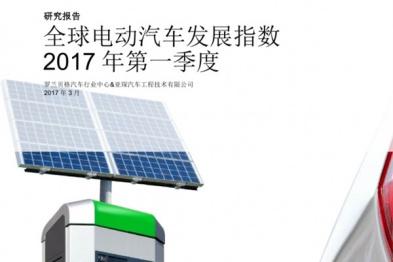罗兰贝格发布报告:中国电动车是一线的市场,六线的技术