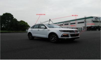众泰加入自动驾驶战局,第一辆自动驾驶原型车已下线