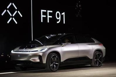 FF回应停工问题:期待明年首批FF 91交付