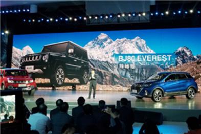 北京汽车将打造驾享新生态,3款新车正式亮相
