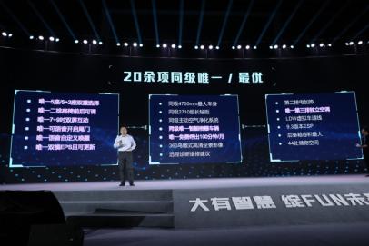 奇瑞汽车营销公司市场与产品部总监杨建波先生介绍瑞虎8