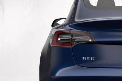 国产Model 3开放预定,起售价35.58万元