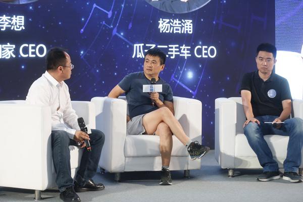 从左至右分别为:朱天宇、杨浩涌、李想