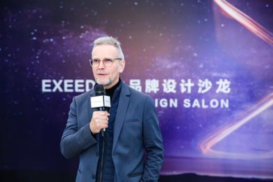 奇瑞全球首席设计师Kevin Rice:EXEED星途如何诠释新设计?