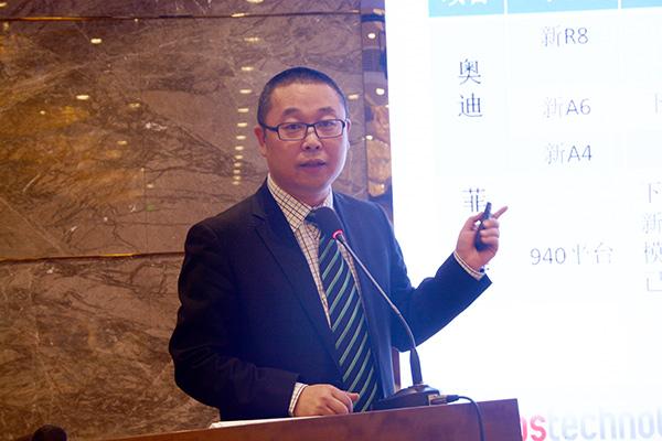 意大利APS技术有限公司总裁王嘉