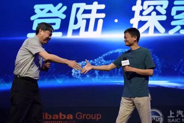 阿里巴巴董事局主席马云(右)与上汽集团董事长陈虹(左)牵手,上汽阿里合资合作落地