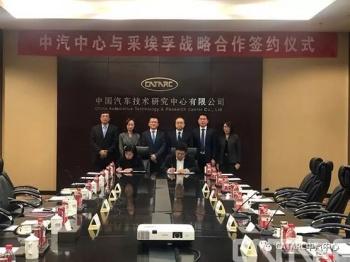 采埃孚与中国汽车技术研究中心有限公司签署战略合作协议