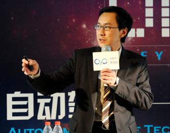 大陆文英棠:系统集成与数据流通是自动驾驶的核心