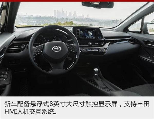 一汽丰田,一汽丰田生产线