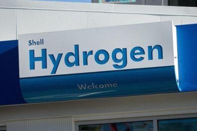 日本与氢能源(二):氢社会的形成