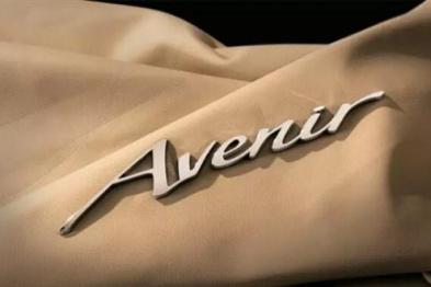别克发布新子品牌别克Avenir,主打高端