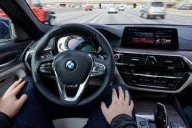 德国自动驾驶事故判定法规出炉