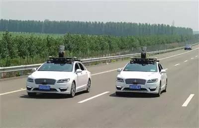 阿波罗(Apollo)自动驾驶平台的L4级自动驾驶车辆
