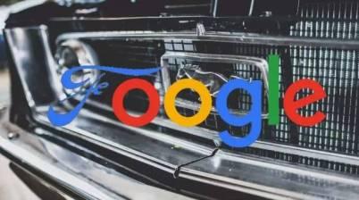 谷歌和福特,合作无人驾驶汽车命中注定