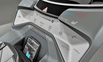 佛吉亚将重心转向自动驾驶汽车座舱设计
