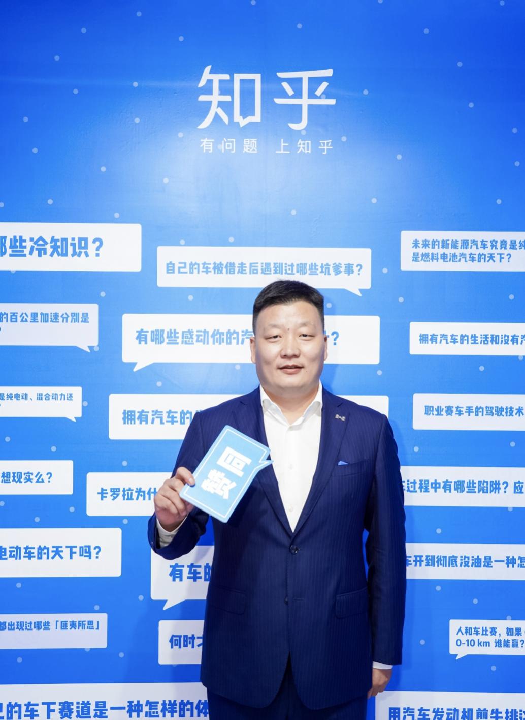 爱驰汽车执行副总裁蔡建军