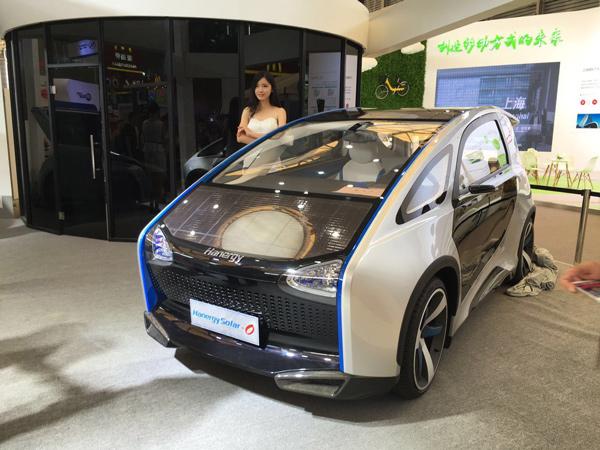 汉能Solar O太阳能电动车
