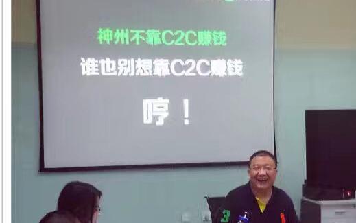 神州优车董事长兼CEO 陆正耀