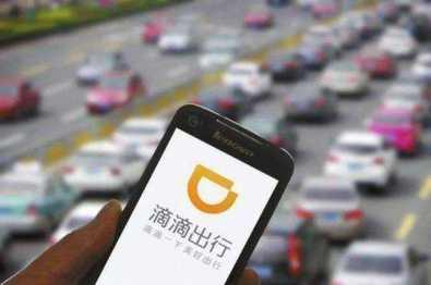 交通部:网约车平台应尽快清退不合规车辆和驾驶员