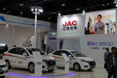 牵手蔚来汽车后,江淮在新能源产品线上的考虑是……?