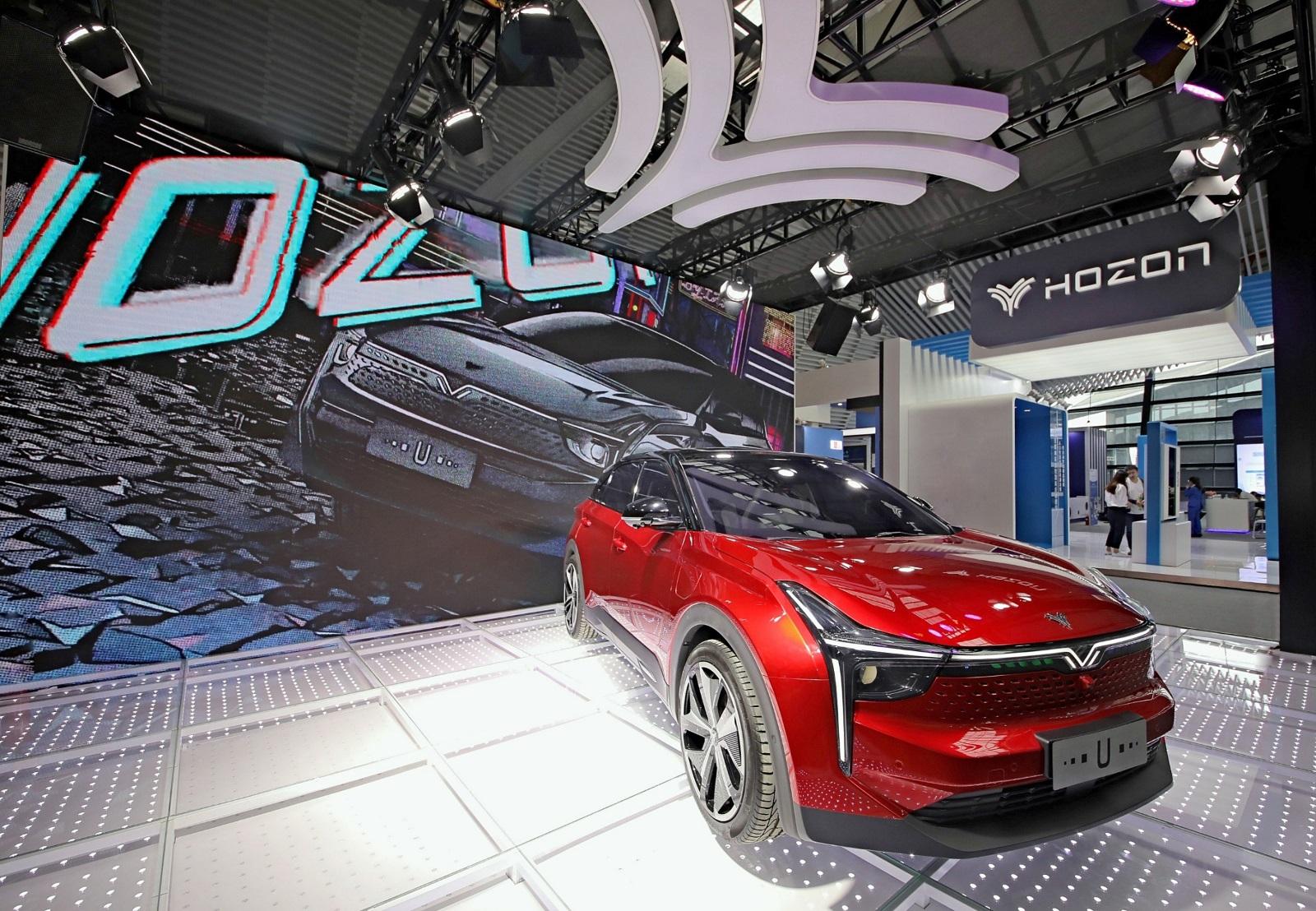第六届世界互联网大会唯一新创车企合作伙伴 哪吒汽车情感科技引领智能出行