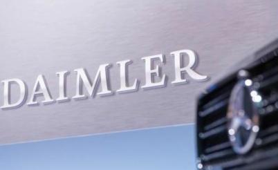 戴姆勒:预计集团2020年营收和息税前利润将低于2019年水平