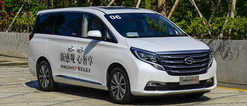 广汽传祺GM8:要应战GL8?您想多了……| 新车必评