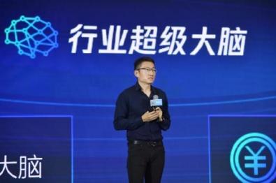 """腾讯""""云+未来""""峰会登陆重庆,""""行业超级大脑""""正式发布"""