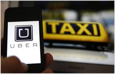 Uber增长放缓 第三季度亏损近10亿美元