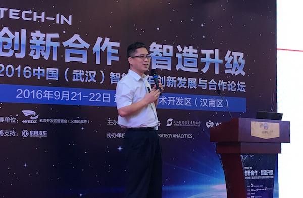 东风汽车技术中心电子电器部副部长冯超
