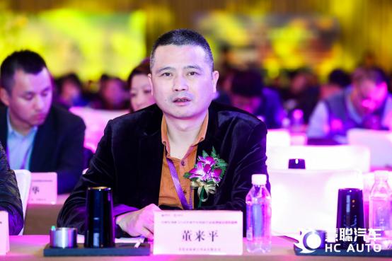 宁波市奉化绿盈日用品有限公司总经理董来平