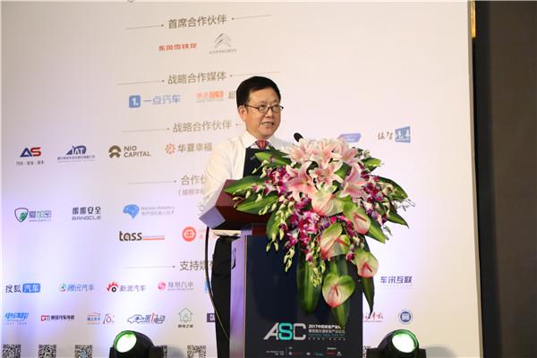 肖健康,中国安全产业协会理事长