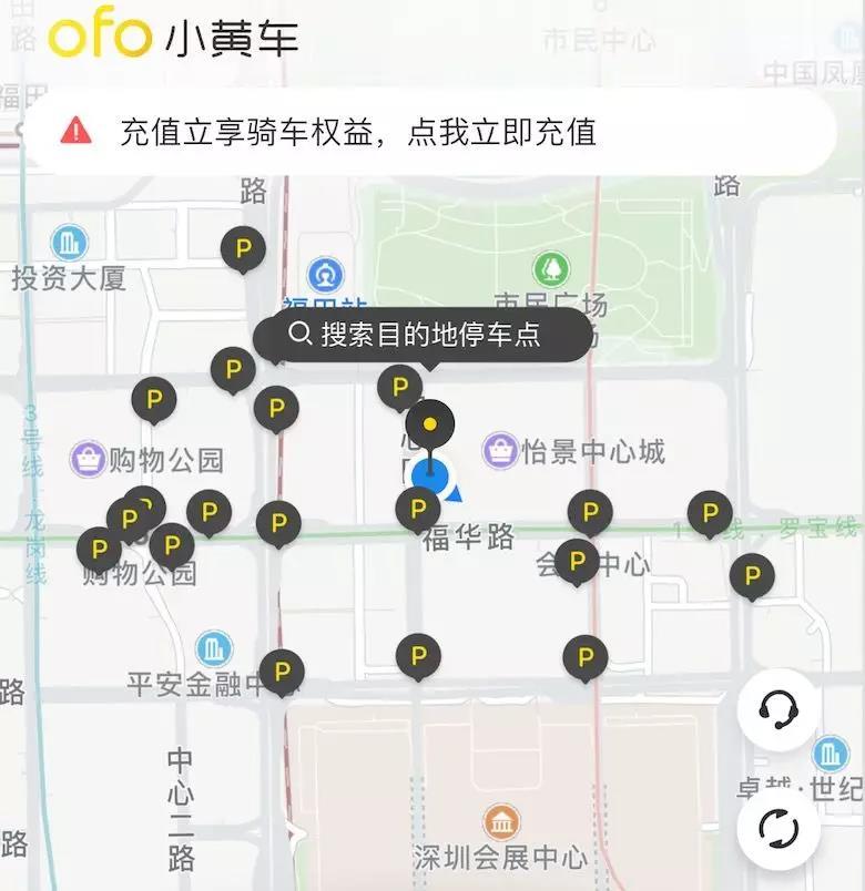 深圳福田嘉里建设广场附近停车点