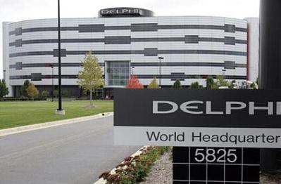 德尔福斥17亿美元收购海尔曼太通, 发力车联网