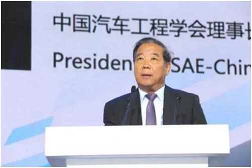 中国汽车工程学会理事长 付于武先生