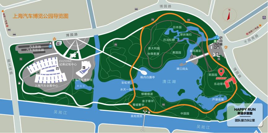 团队赛路线图(单圈2.5km,每队4人)