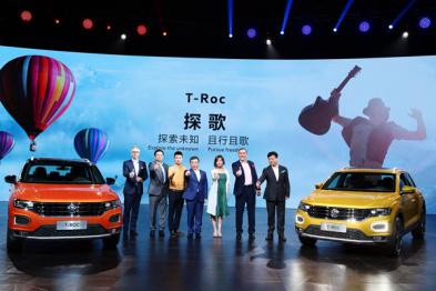 一汽大众首款SUV「探歌」正式发布,新狼堡选手迎战紧凑级市场