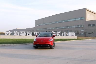 海马小鹏智能工厂详解:扎实跑通量产路径,三大亮点体现智能化