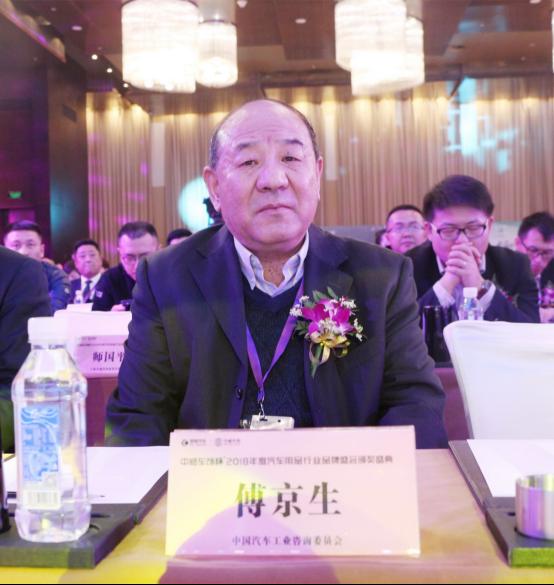 中国汽车工业咨询委员会副秘书长傅京生