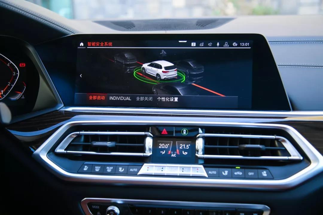 驾驶辅助系统的设置界面