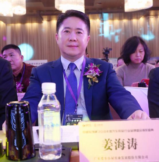 广东爱车小屋实业发展股份有限公司董事长姜海涛