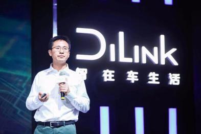 DiLink满足差异化需求之路,开放生态是大前提