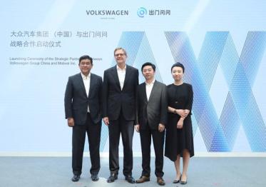 大众中国1.8亿美金投向人工智能,与出门问问成立合资公司