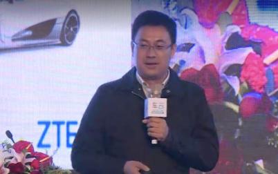 车云网2016LINC--田峰-中兴智能汽车副总